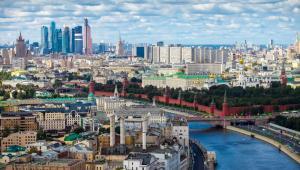Moskwa z lotu ptaka, Fot. Pavel Burchenko / Shutterstock.com