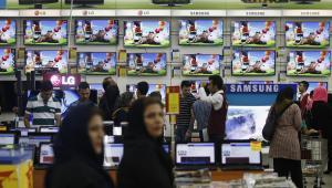 Sklep z elektroniką w centrum handlowym Isfahan City Center w Isfahanie