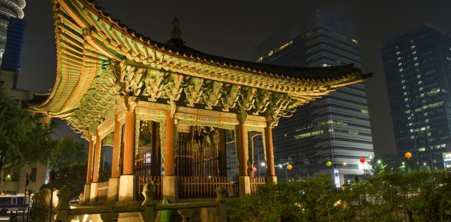 świątynia w Seulu, Korea Południowa