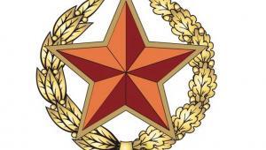 Smbol Sił Zbrojnych Republiki Białorusi