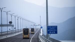 Most Hong Kong-Zhuhai-Macau