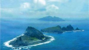 Wyspy Senkaku, zdjęcie lotnicze